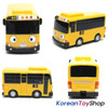 00110 - The Little Bus TAYO Mini Special Set 4 pcs Cars Toy - Tayo, Rogi, Gani, Rani