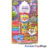 Pororo Kids Toy Microphone Mic Mike Pororo theme song  YELLOW