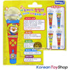 Pororo Kids Toy Microphone Mic Mike Pororo theme song  YELLOW