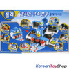 Robocar Poli Convertible Rescue Center Headquarter Play set & 4 pcs Diecast Toy