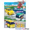 00150 TAYO Little Bus Friends Special V.4 Mini Car 4 pcs Toy Set  Shine Air Kinder Peanut NEW