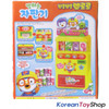 Pororo Talking Beverage Vending Machine Toy w/ Sould & LED Flashing Effect Kids