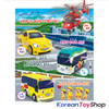 Little Bus Tayo Friends Special Mini Car Toy 8 pcs Set V3 & V4 Helicopter ICONIX