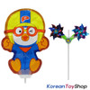 Pororo Balloon w/ Pinwheel Birthday Picnic Party Supplies - Pororo Doll Type
