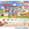 Pororo Kindergarten Playground Play Set Preschool School Bus w/ 6 Figures Toy