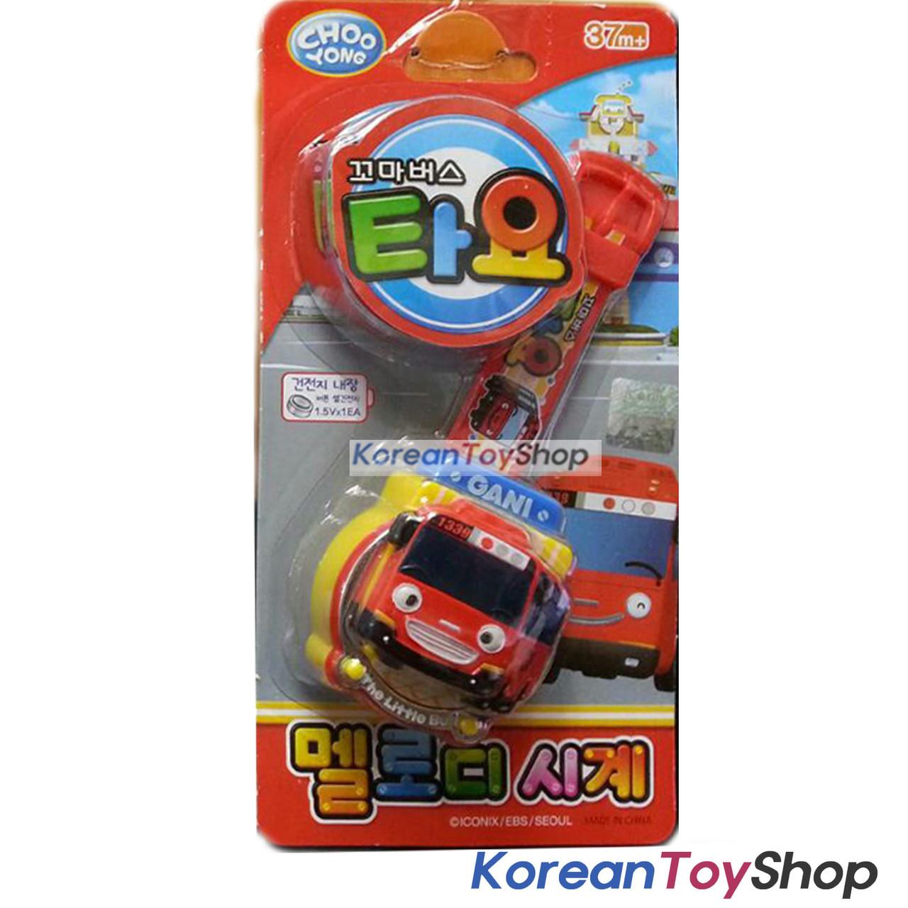 Tayo Melody Watch Red Wrist Band Toy W Figure Kids Children Korean