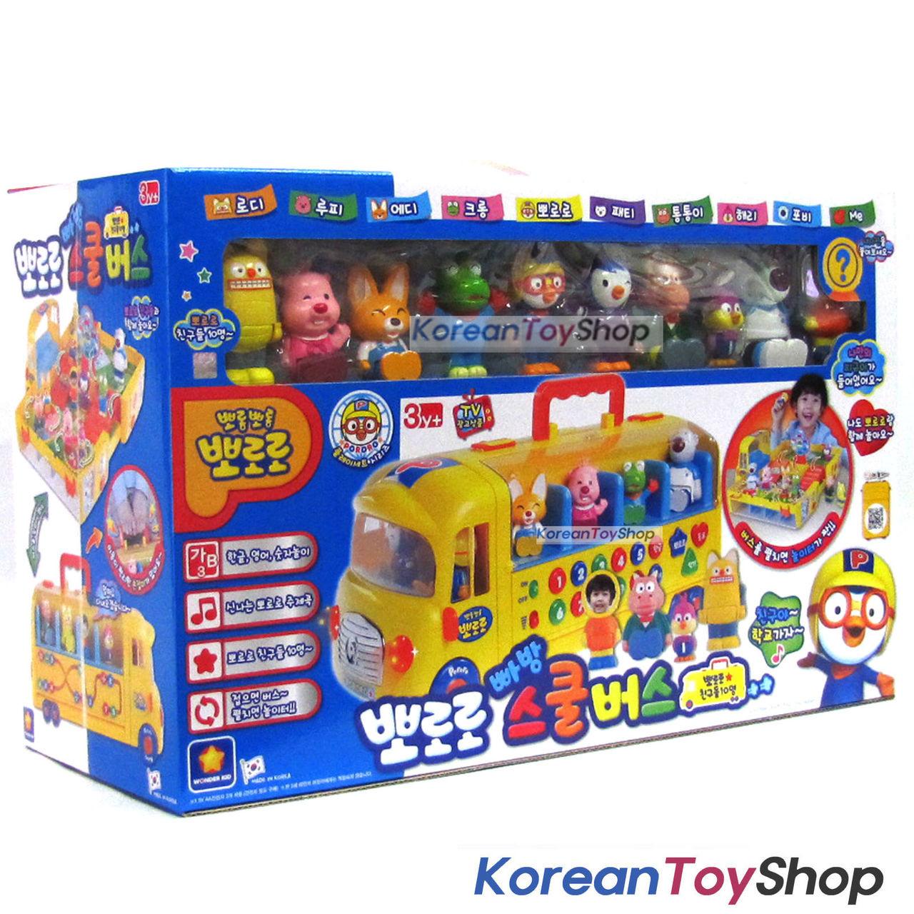 PORORO Melody School Bus /& 10 Pororo Friends Figures Playground Play Set Toy
