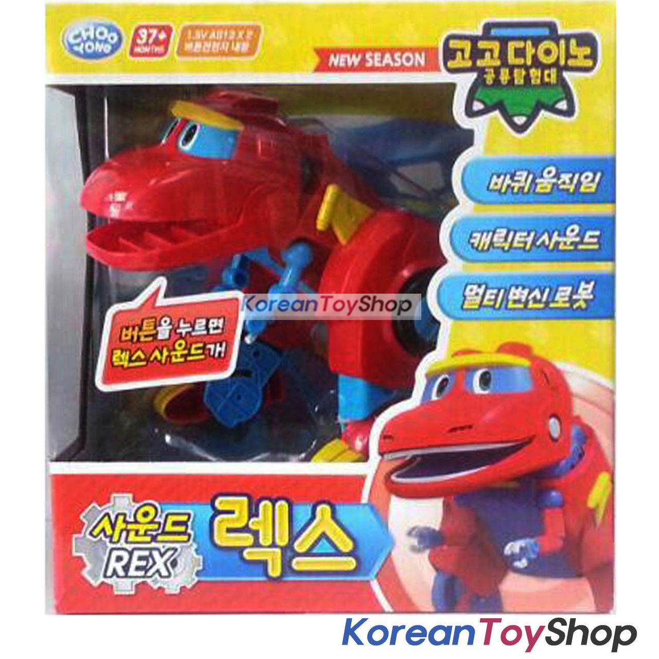 Gogo Dino Mini /'TOMO/' Blue Dinosaur Transformer Bulldozer Robot Toy Korea TV