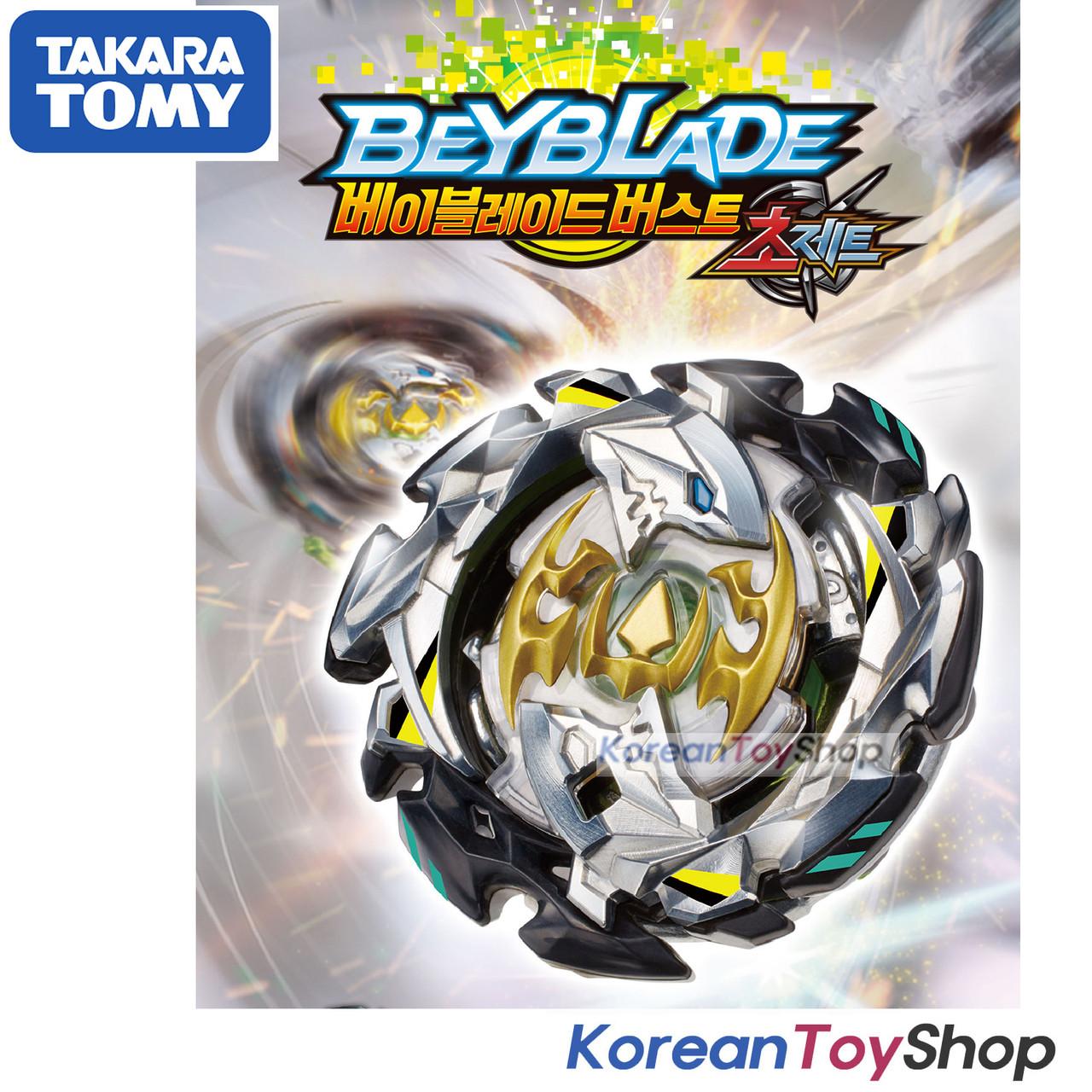 BeyBlade Burst CHO-Z B-106 Booster Emperor Forneus.0.Yr Takara Tomy Original