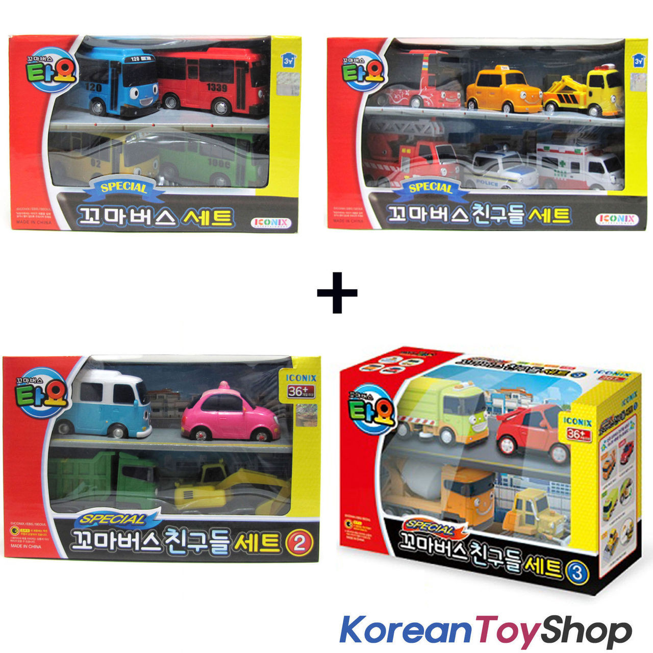 The Little Bus Tayo Friends Special 18 Pcs Mini Cars Full Set Toy New Koreantoyshop
