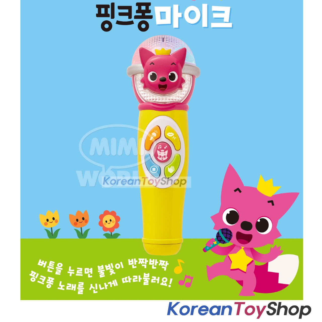 Pinkfong Mike Shape Toy w/ LED Lighting & Sound Effects Theme Song 5 Buttons