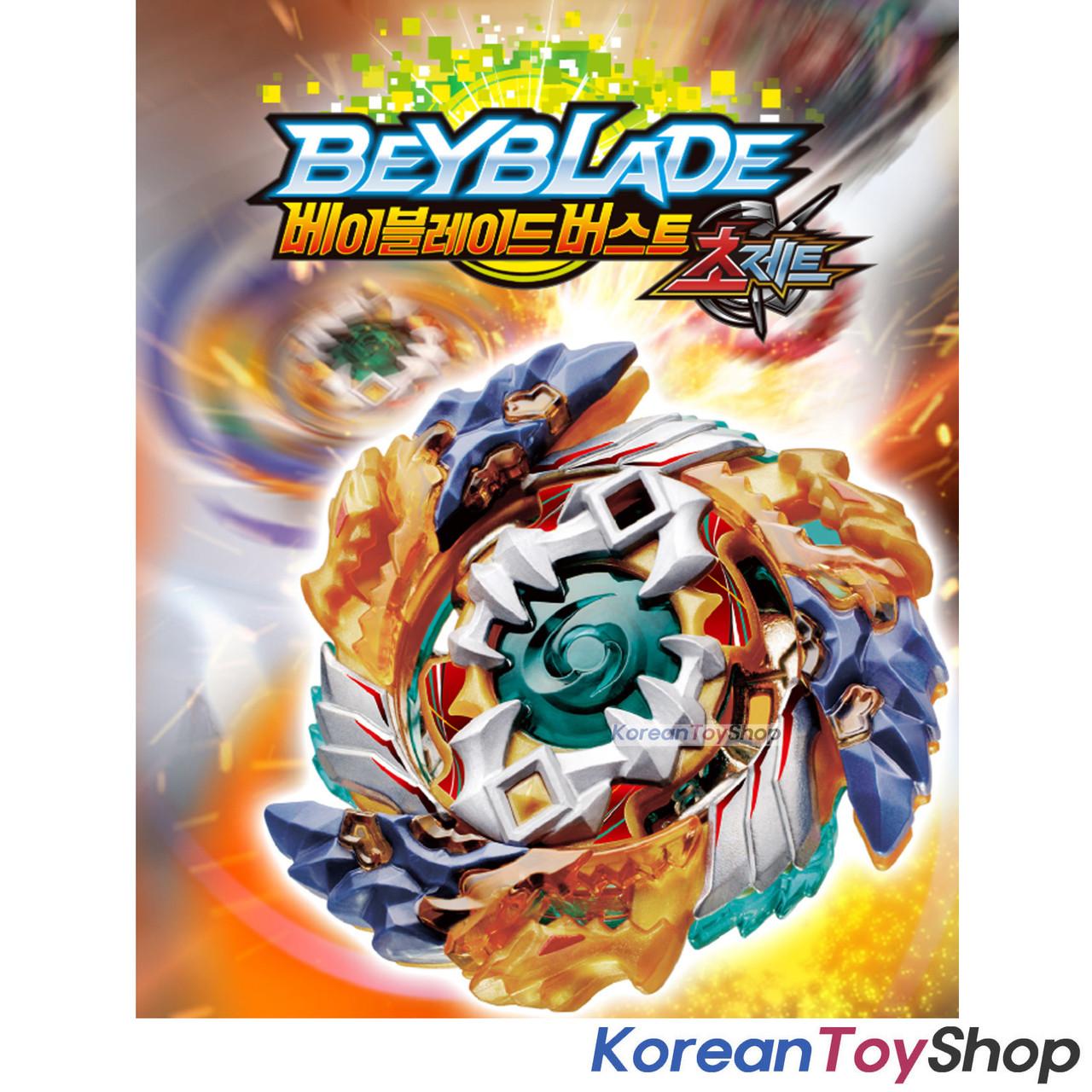 Beyblade Burst B-122 Geist Fafnir.8/'.Ab with Launcher Cho-Z Takara Tomy