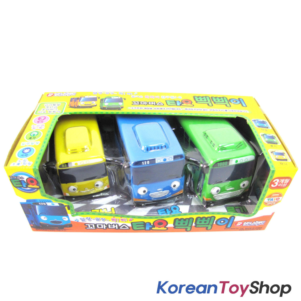 Tayo Little Bus Soft 3 Cars Toy Set Character