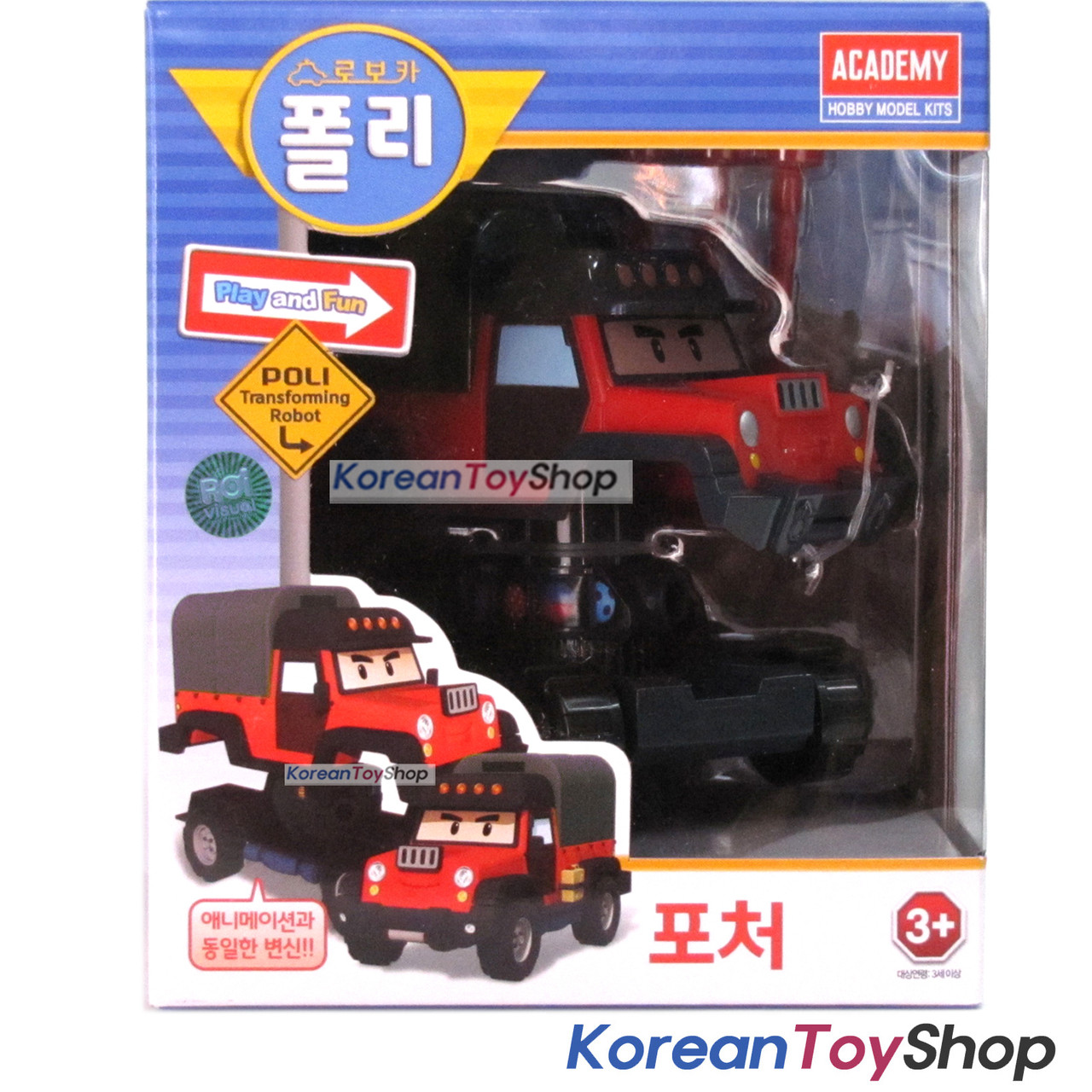 Robocar Poli Poacher Transformer Robot Car Toy Action Figure Academy