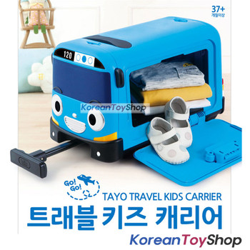 Tayo Little Bus Kids Travel Carrier & Ride on Car Toy for Travel Trip ICONIX