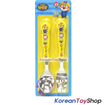 Pororo Stainless Steel Spoon Fork Set New Wave Yellow / BPA Free / Made in Korea