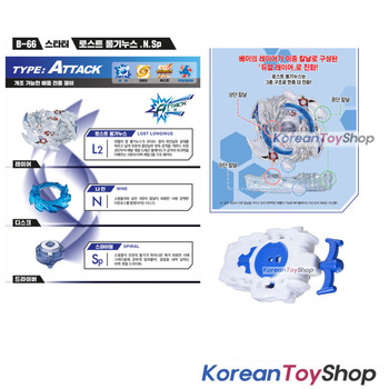 Beyblade Burst B-66 Starter Set Lost Longinus .N.Sp Launcher Pack Takara Tomy Original BOX
