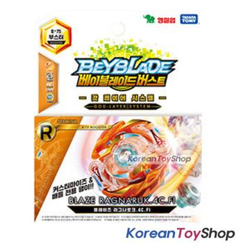 BeyBlade Burst B-75 Booster BLAZE RAGNARUK 4C.Fl Stamine Takara Tomy Original BOX