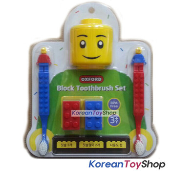 Oxford Brick Block 2 Toothbrush 2 Holder 1 Cup Set Kids Children 3y+ Du Pont