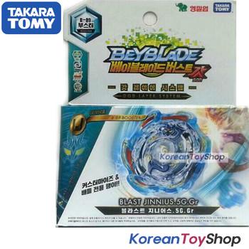 BeyBlade Burst B-85 B-89 Booster Random Booster 2V.Hn 5G.Gr Takara Tomy Original BOX