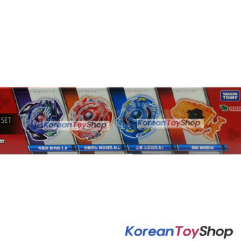BeyBlade Burst B-64 BeyBlade Super Custom Set Heavy Beylauncher Takara Tomy Original BOX