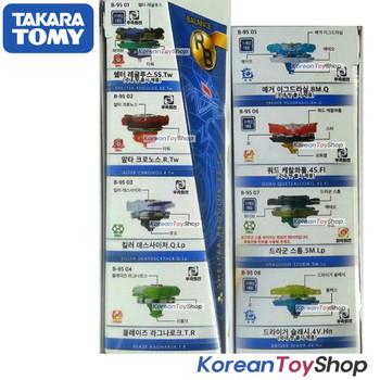 BeyBlade Burst B-95 Booster Random Booster Vol.8 Takara Tomy Original BOX