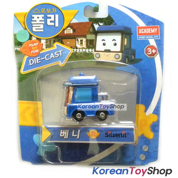 Robocar Poli BENNY Diecast Metal Figure Toy Car Beny Academy Genuine