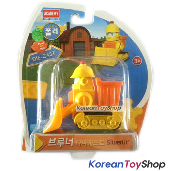 Robocar Poli BRUNER Diecast Metal Figure Toy Car Bulldozer Academy Genuine