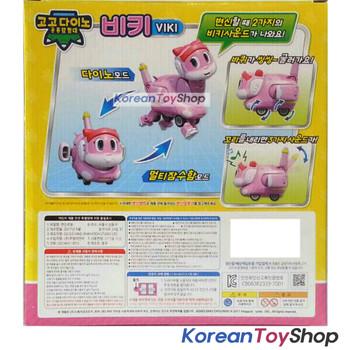 Gogo Dino VIKI SOUND DX Transformer Robot Dinosaur Toy Submarine Pink Dino