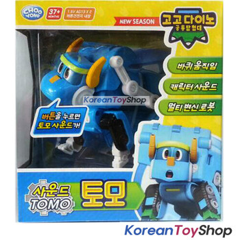 Gogo Dino TOMO SOUND DX Transformer Robot Dinosaur Toy Bulldozer Blue Dino