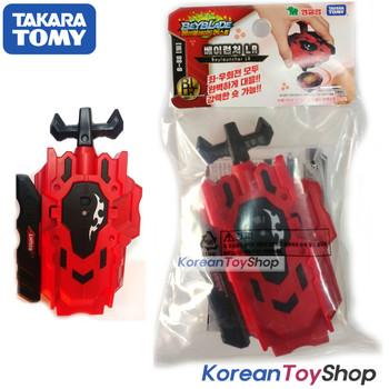 Beyblade Burst B-88 BeyLauncher LR BEYBLADE-F Takara Tomy Original BOX
