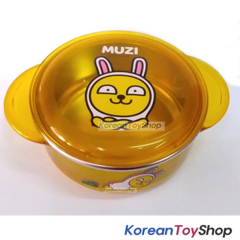 KAKAO Friends MUZI Stainless Steel Bowl 350ml w/ Lid Handle Non Slip Original