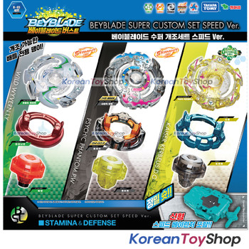 BeyBlade B-65 SUPER CUSTOM SET SPEED PHANTOM.P.W WYVERN.I.Y KERBEUS.K2 Original