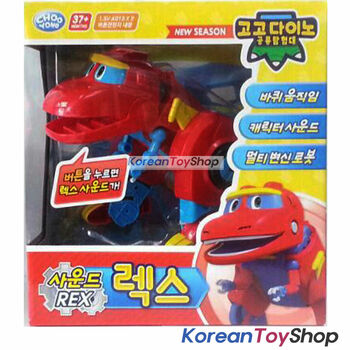 Gogo Dino SOUND DX Transformer Dinosaur Robot 5 pcs Toy Set Original