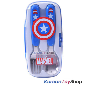 Marvel Captain America Utensils Case w/ Zipper for Spoon Fork Chopsticks Kids