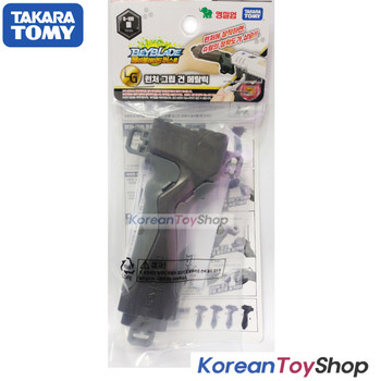Beyblade Burst B-109 Launcher Grip Gun Metallic Genuine Takara Tomy Original