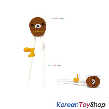 Rilakkuma Training Chopsticks for Kids Children Right Handed Made in Korea