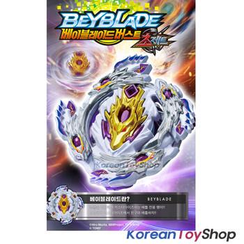 BeyBlade Burst CHO-Z B-110 Bloody Longinus.13.JI Launcher Takara Tomy Original