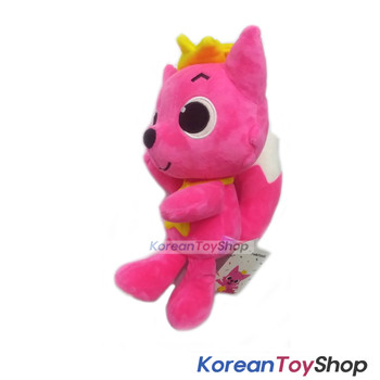 "PINKFONG Cute Soft Animal Plush Doll Toy 9"" Kid Birthday Party Gift Original"