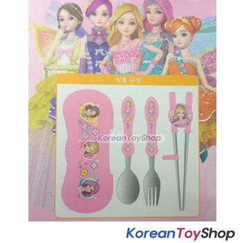 Secret Jouju Stainless Steel Spoon Fork Chopsticks Hard Case Set BPA Free