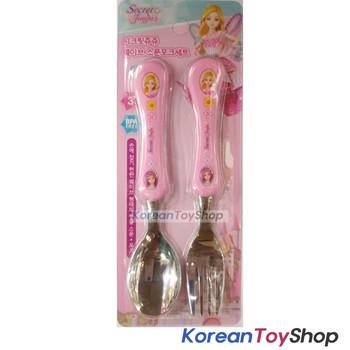 Secret Jouju Stainless Steel Spoon Fork Set for Kids BPA Free Original