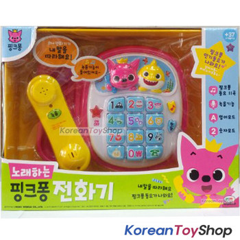 PINKFONG Telephone Toy Pinkfong Theme & Children Songs Recording Function