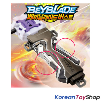 Beyblade Burst B-114 Grip Metal Weight Black Tool Takara Tomy Original Authentic