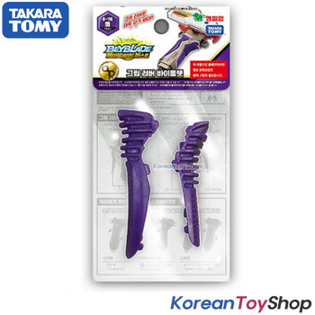 Beyblade Burst B-116 Grip Rubber Violet for Launcher Grip Takara Tomy Original
