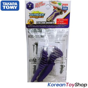 Beyblade Burst B-116 Grip Rubber Violet for Launcher Grip Takara Tomy Original
