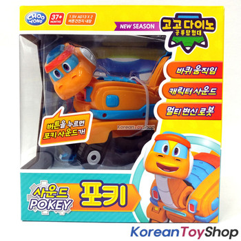 Gogo Dino POKEY Transformer Sound DX Robot Dinosaur Toy Car Excavator Original