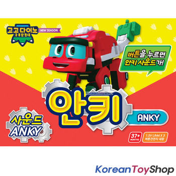 Gogo Dino ANKY Transformer Sound DX Robot Dinosaur Toy Car Fire Engine Original