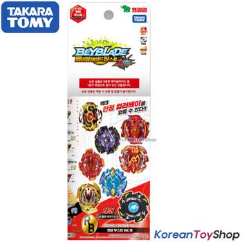 Beyblade Burst B-132 Random Booster Vol.14 Random 1 pc Takara Tomy Original