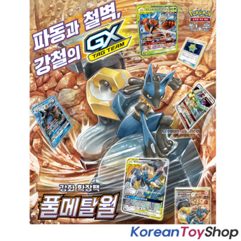 Pokemon Cards Full Metal Wall SM9b Booster Box 20 packs * 8 sheets Korean Ver
