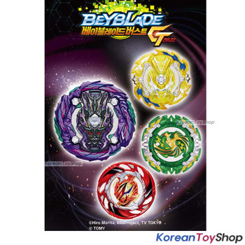 Beyblade Burst B-143 Random Layer Vol.1 GT Takara Tomy 100% Original Authentic
